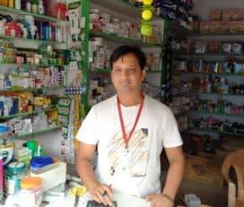 Sree Jagadamba medical store